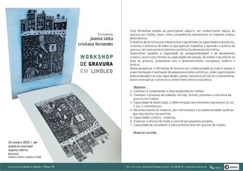 workshop gravura e linóleo